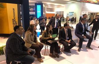 جناح مودة يجذب المشاركين بمنتدى شباب العالم | صور