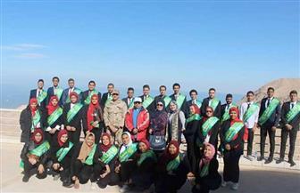طلاب جامعة القاهرة في زيارة لمدينة الجلالة | صور