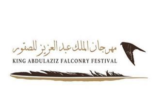 2200 صقر بمهرجان سعودي للحفاظ على الطير الجارح