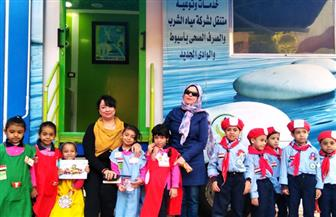 """شركة """"مياه أسيوط والوادي الجديد"""" تستقبل طلابا لنشر ثقافة ترشيد استهلاك المياه   صور"""