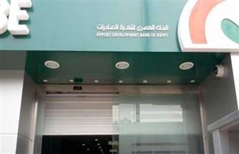 تنمية الصادرات: نشر الشمول المالي في الجامعات بالمحاكاة داخل فروع البنك