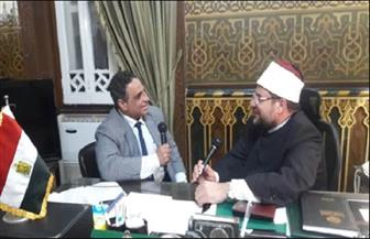 أحمد القاضي متحدثًا باسم الأوقاف