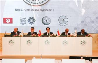 انطلاق أعمال المؤتمر الإسلامي الحادي عشر لوزراء الثقافة في تونس