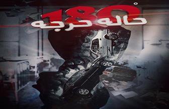 """طلاب """"النيل"""" يعرضون """"180 حالة حرجة"""" على مسرح الجامعة بالشيخ زايد.. الخميس"""