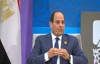 """الرئيس السيسي لـ""""شباب العالم"""": أرحب بكم على أرض مصر لنتحدث ولنسمع لبعضنا البعض"""