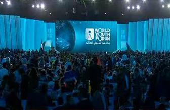 بث مباشر.. الجلسة الختامية لمنتدى شباب العالم بحضور الرئيس السيسي