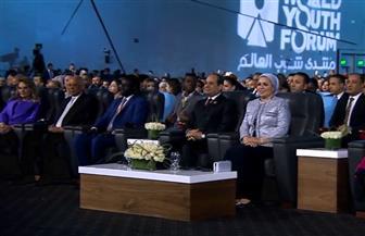 بدء الجلسة الختامية لمنتدى شباب العالم 2019 وإعلان التوصيات بحضور الرئيس السيسي