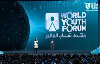 شباب العام يوجهون الشكر للرئيس السيسي لرعايته منتدى شباب العالم