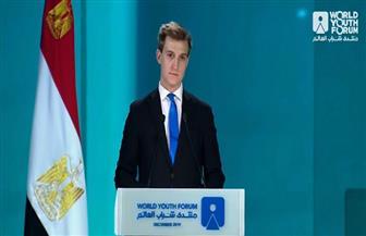 شاب من إسبانيا يوجه الشكر للرئيس السيسي على رعايته لمنتدى شباب العالم| فيديو