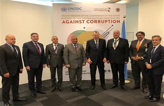 رئيس الرقابة الإدارية يلتقي المدير التنفيذي لمكتب الأمم المتحدة المعني بالمخدرات والجريمة