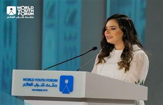 الأردنية آيات خليل تطالب الرئيس السيسي بإقامة منتدى عالمي للمرأة| فيديو