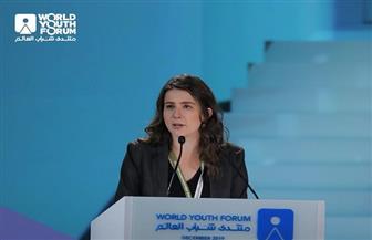رائدة أعمال برازيلية تروي قصة نجاحها في الجلسة الختامية لمنتدى شباب العالم| فيديو