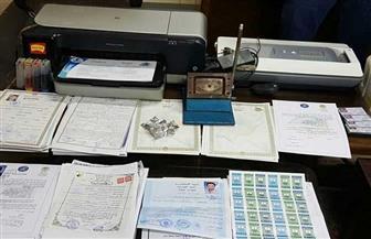 ضبط شخصين لتزوير المحررات الرسمية للمهاجرين غير الشرعيين لتقديمها للسفارات الأجنبية