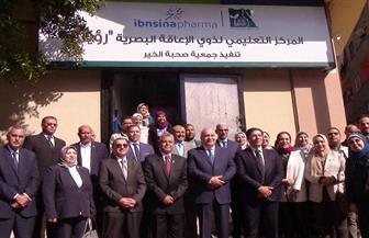 افتتاح مركز تعليمي متكامل لذوي الإعاقة البصرية بمحافظة قنا | صور