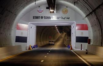"""""""الوافدين"""" تنظم زيارة لأنفاق تحيا مصر والمشروعات القومية بقناة السويس"""