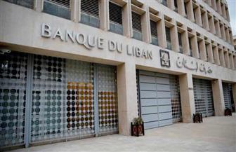 جمعية مصارف لبنان: لا صحة لإغلاق البنوك والتوقف عن الدفع النقدي بالدولار