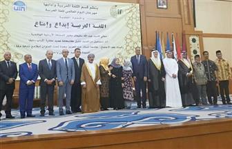السفارة المصرية في جاكرتا تشارك في الاحتفال باليوم العالمي للغة العربية