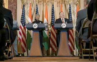 الولايات المتحدة تتعهد بمراعاة مخاوف الهند عند انسحابها من أفغانستان