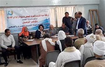 """شركة """"مياه أسيوط"""" تنظم مؤتمرا توعويا بقضايا المياه والصرف الصحي بمدينة الغنايم"""