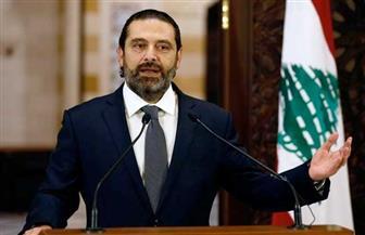 """الحريري لـ""""السياسيين في لبنان"""" : توقفوا عن هدر الوقت وشكلوا الحكومة"""