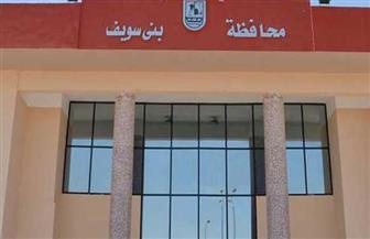 الموافقة على 21 طلبا جديدا لتقنين أراضي أملاك الدولة في بني سويف