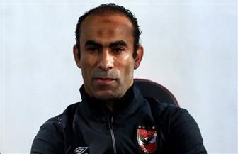 عبد الحفيظ: مباراة النجم الساحلى صعبة ولابديل أمامنا سوى الفوز
