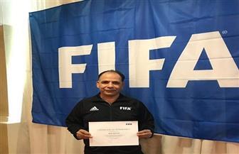 وائل الصباغ يحصل على شهادة فيفا مراقبا للحكام  صور