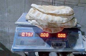 تموين البحيرة يحرر مخالفات ضد 31 مخبزا
