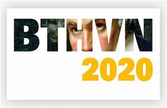 كيف تحتفل فيينا بعيد ميلاد بيتهوفن الـ250 في عام 2020؟