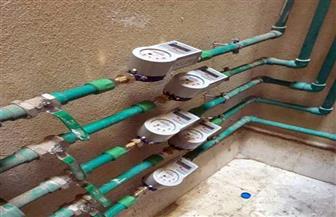 """جهاز القاهرة الجديدة يطلق خدمة تسجيل قراءة عدادات المياه عبر تطبيق """"واتس آب"""""""