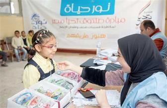 صندوق تحيا مصر: أجرينا الكشف الطبي على 450 ألف تلميذ ابتدائي ووفرنا 42 ألف نظارة | صور