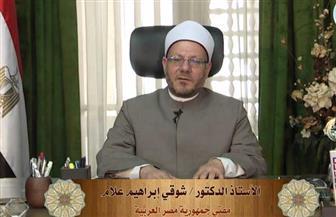 مفتى الجمهورية يدين التفجير الإرهابى فى محيط السفارة الأمريكية بتونس