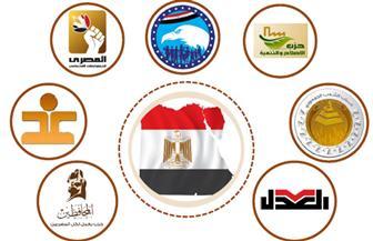 غدا.. الجلسة الثانية للحوار الوطني للأحزاب المصرية