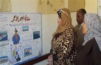 لجنة من قطاع المعاهد الأزهرية لتقييم النشاط الثقافي لمنطقة البحر الأحمر | صور