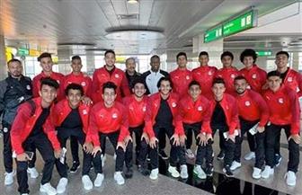 منتخب الشباب يصل اليوم إلى القاهرة بعد المشاركة في دورة شمال إفريقيا