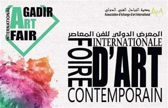 """كوكتيل فنون في الدورة الثالثة من """"أكادير أرت فير"""" في المغرب 16 ديسمبر"""