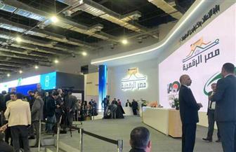 خلال معرض القاهرة الدولي للتكنولوجيا.. خبراء يطالبون حلول أفقية للمدن الذكية لتوفير وترشيد الموارد