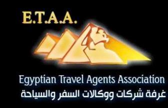 دينا بكري: إجراءات الحكومة بالعودة تدريجيا للحياة الطبيعية تدعم السياحة العربية