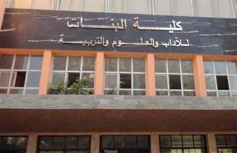 """""""بنات عين شمس"""" تستقبل 7500 طالبة بالعام الجامعي الجديد"""