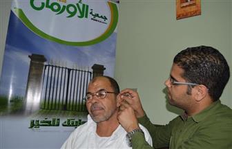 110 أجهزة تعويضية وسماعات طبية لغير القادرين فى محافظة أسيوط | صور