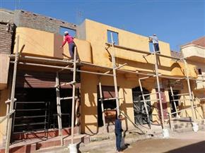 مدينة الطود تتجمل بدهان واجهات المنازل باللون الموحد|صور