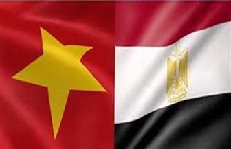 500 مليون دولار قيمة التبادل التجاري بين مصر وفيتنام بنهاية العام الجاري