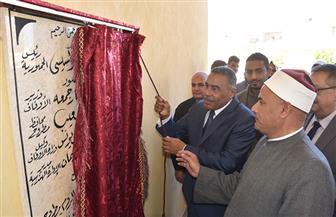 محافظ مطروح يفتتح مسجدا بتكلفة 3.5 مليون جنيه بالمدينة | صور