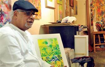 """""""اليونسكو"""" تستضيف فنانا تشكيليا سعوديا لعرض أعماله بمناسبة اليوم العالمي للغة العربية"""