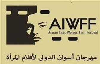 منح لصناعة الأفلام والرسوم المتحركة لأبناء أسوان في مهرجان المرأة السينمائي |صور