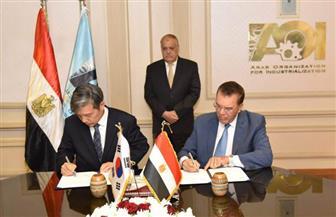 مذكرة تعاون في العربية للتصنيع لتعزيز الاستثمار مع كوريا الجنوبية ونقل وتوطين التكنولوجيا |صور