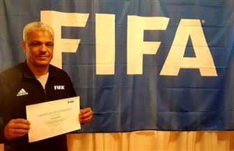 السيد فتحي يحصل على شهادة فيفا مراقبا للحكام   صور