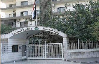 وزارة النفط السورية: اعتداءات إرهابية متزامنة على ثلاث منشآت نفطية في حمص