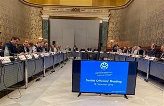 مساعد وزير الخارجية للشئون الأوروبية يشارك في اجتماع دول الاتحاد من أجل المتوسط