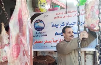 «مستقبل وطن» يفتتح منفذا جديدا لبيع اللحوم البلدية بأسعار مخفضة في كفر الشيخ | صور